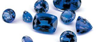 синие сапфиры