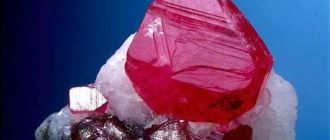 розовый корунд