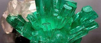 зелёный берилл