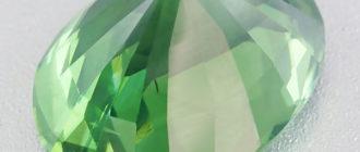 зелёный циркон