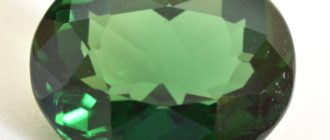 зелёный кварц