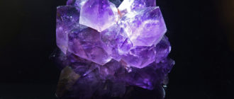 фиолетовый кварц