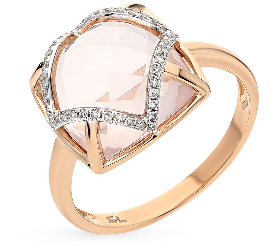 кварц и бриллианты
