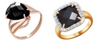золотое кольцо с агаьлм