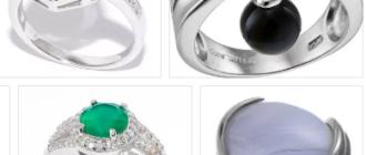 кольца с агатом вв серебре