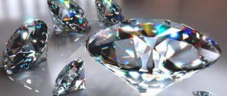 Как отличить алмаз от стекла