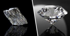 Что дороже — алмаз или бриллиант?