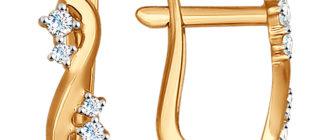 Серьги с алмазом