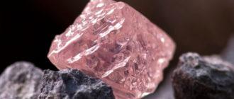 Розовый алмаз