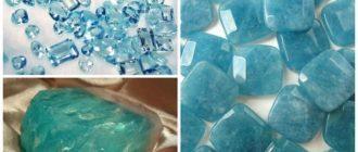 Камень аквамарин: фото минерала