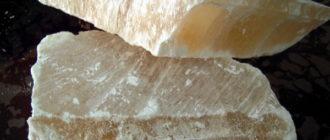 Камень алебастр