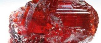 Гранат — камень драгоценный или полудрагоценный