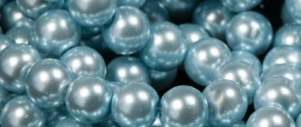 Синий и голубой жемчуг