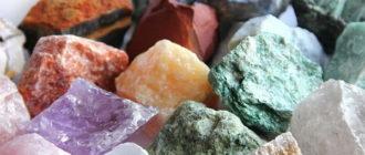 Самая ценная разновидность кварца