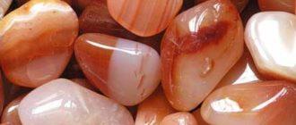 Сердолик: как выглядит камень (фото)