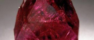 Рубин — драгоценный камень или полудрагоценный
