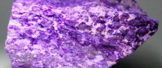 Сугилит (сагилит)