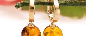 Солнечные янтарные серьги — тепло вашего образа