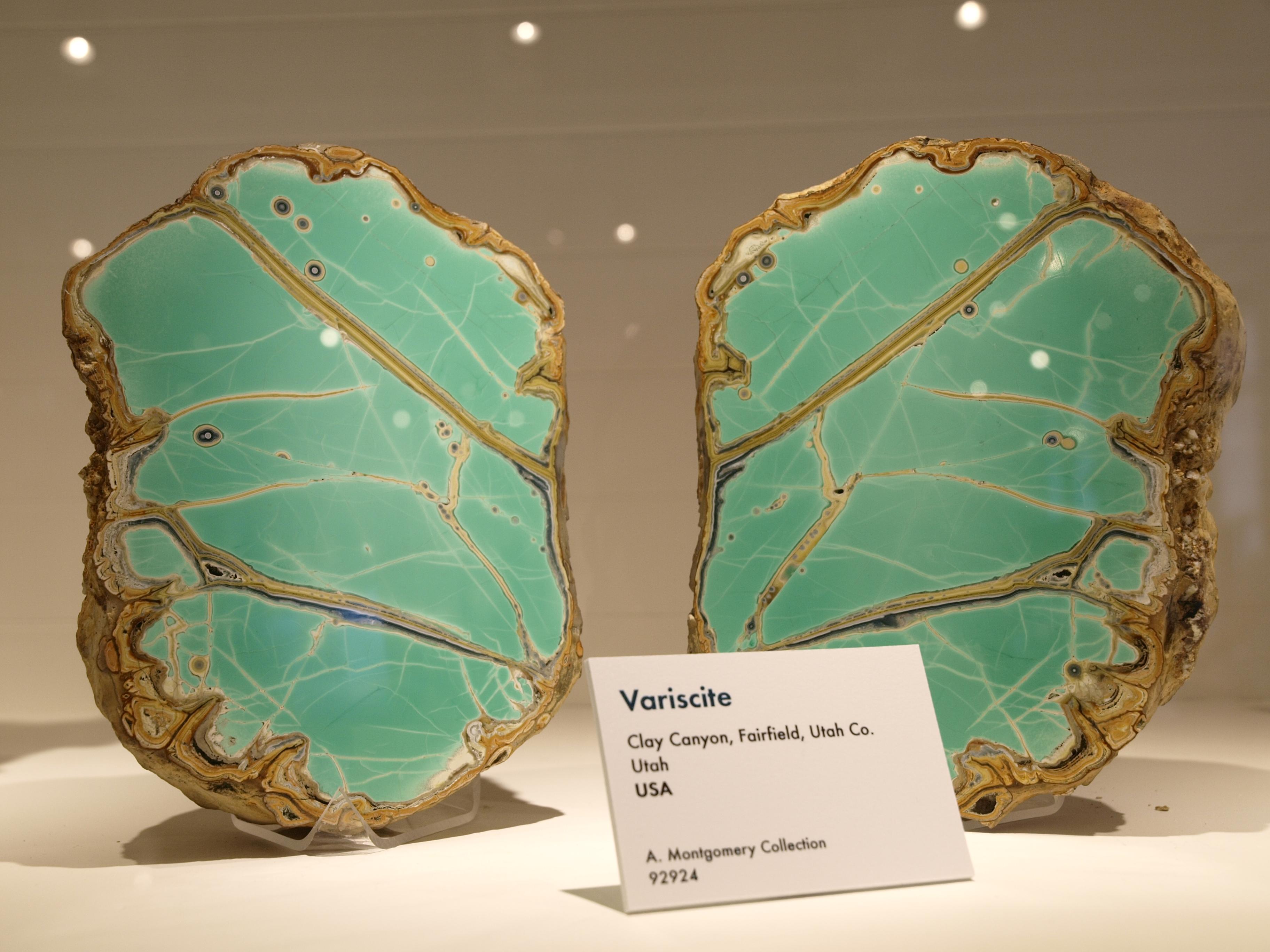 Камень варисцит