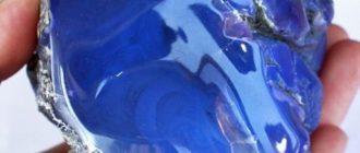 Изделия из голубого янтаря