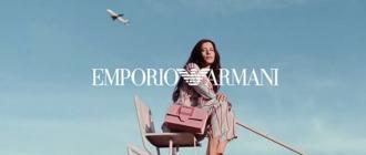 Преимущества бренда Emporio Armani